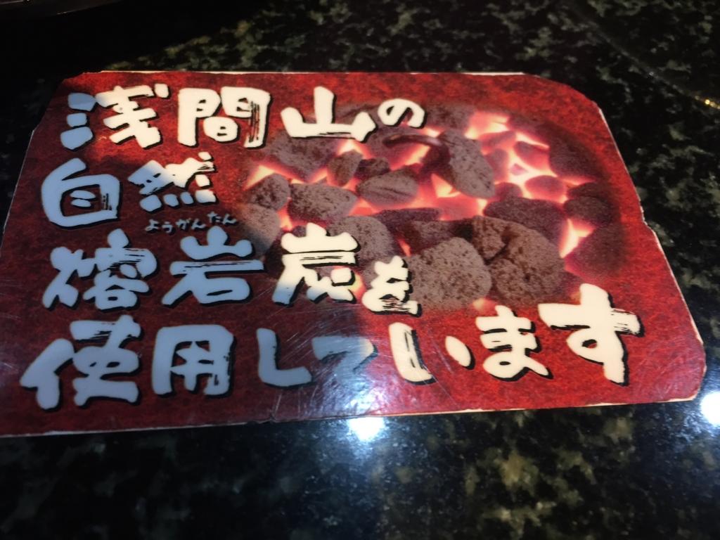 f:id:okuradesu:20161023005944j:plain