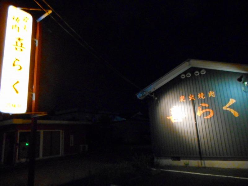 f:id:okuradesu:20161023165519j:plain