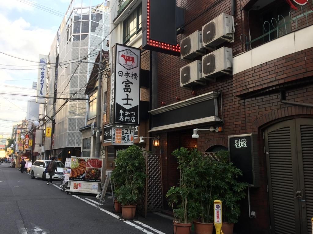 f:id:okuradesu:20161105133651j:plain