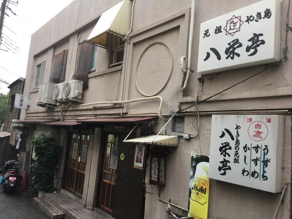 f:id:okuradesu:20161108232724j:plain