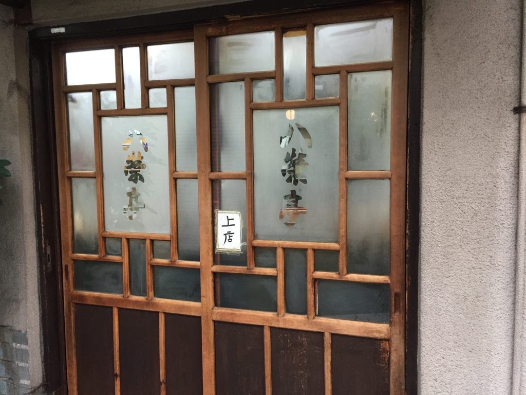 f:id:okuradesu:20161108232805j:plain