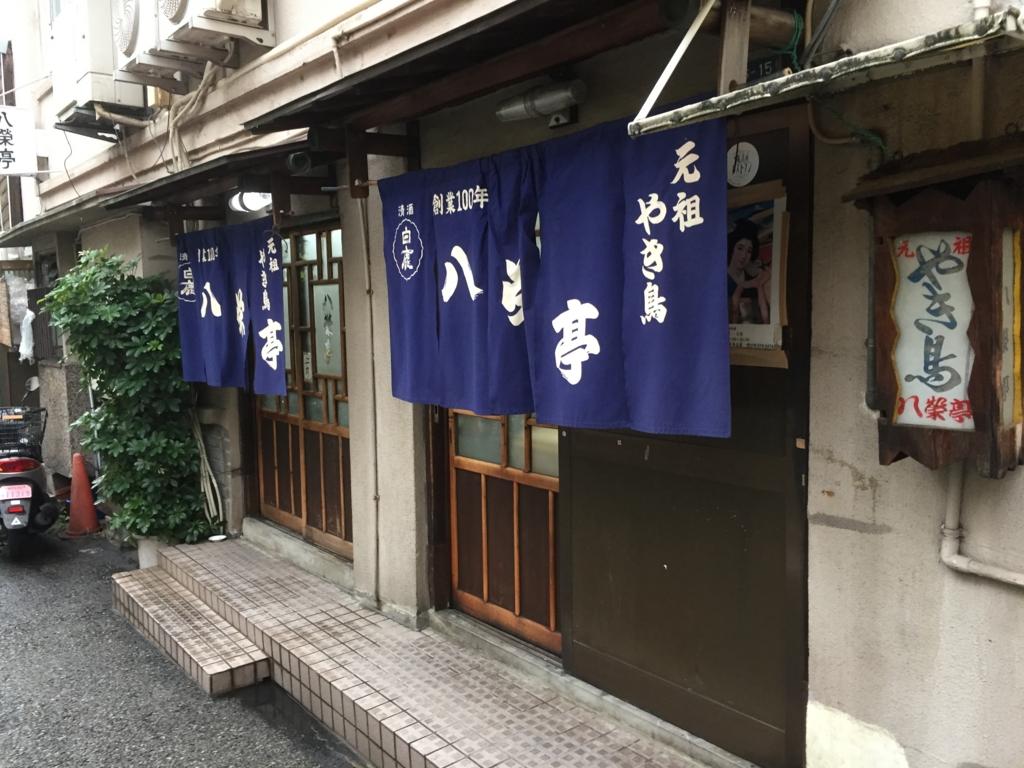 f:id:okuradesu:20161108232938j:plain