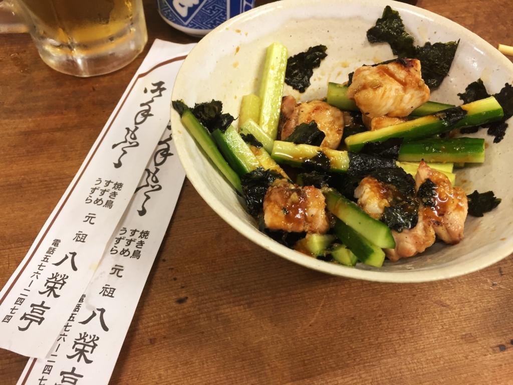 f:id:okuradesu:20161109025850j:plain