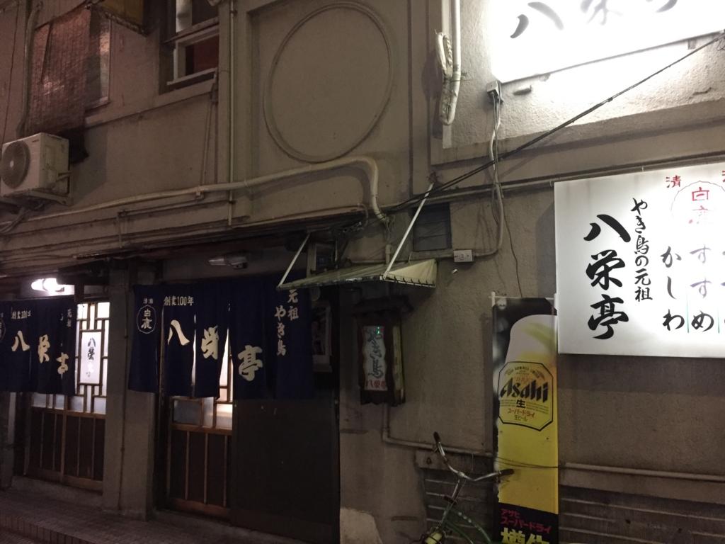 f:id:okuradesu:20161109030258j:plain