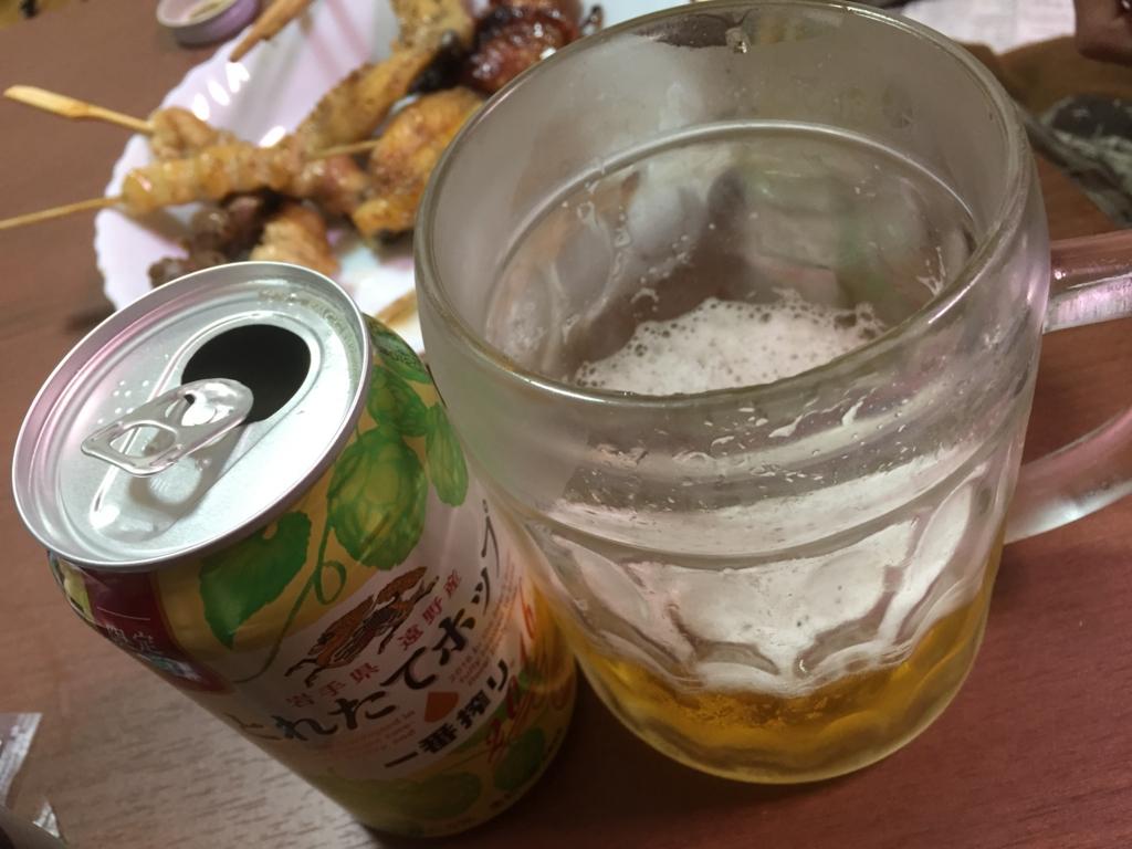 f:id:okuradesu:20161112214734j:plain