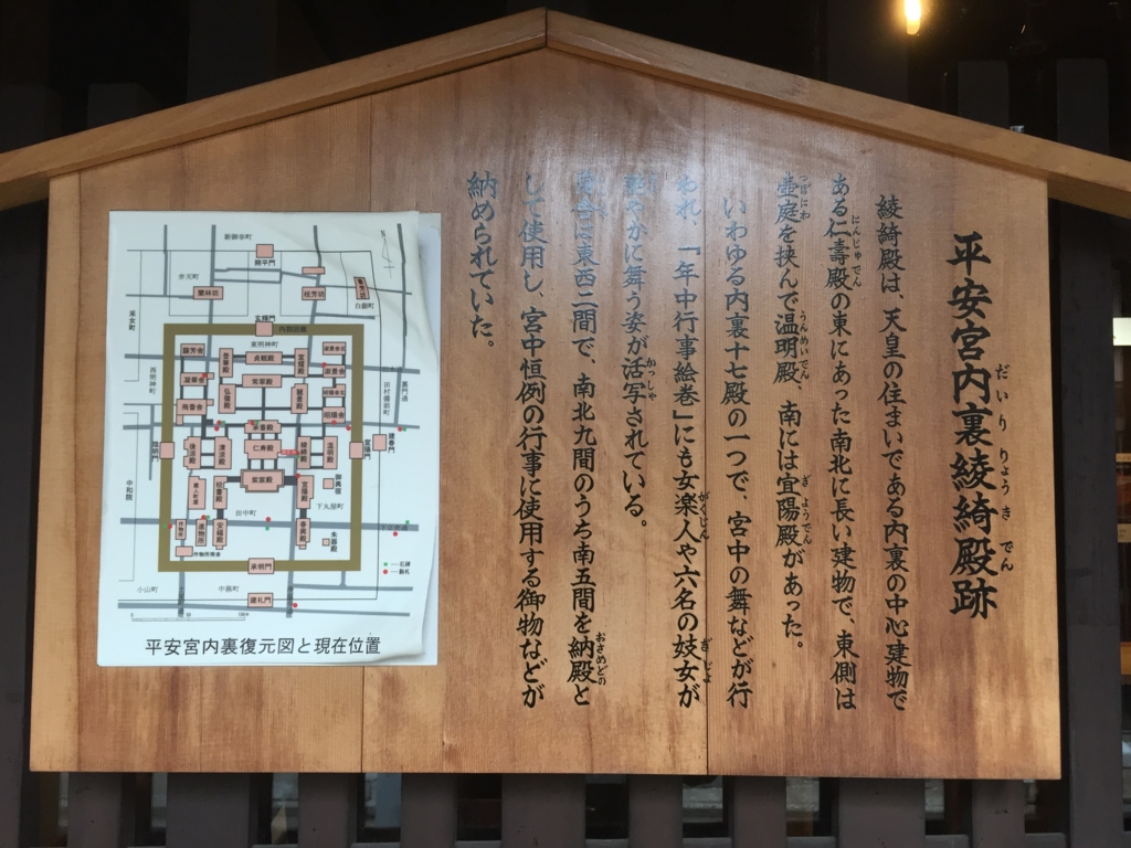 f:id:okuradesu:20161117011150j:plain