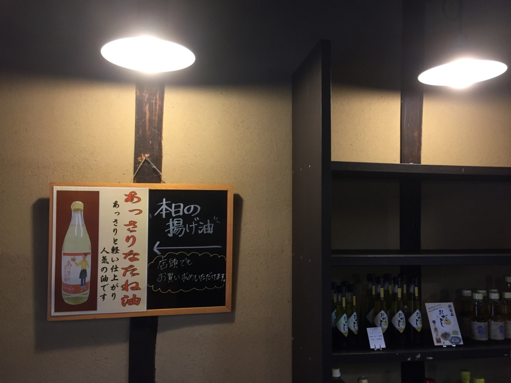 f:id:okuradesu:20161117011634j:plain