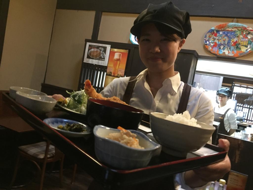 f:id:okuradesu:20161117023558j:plain