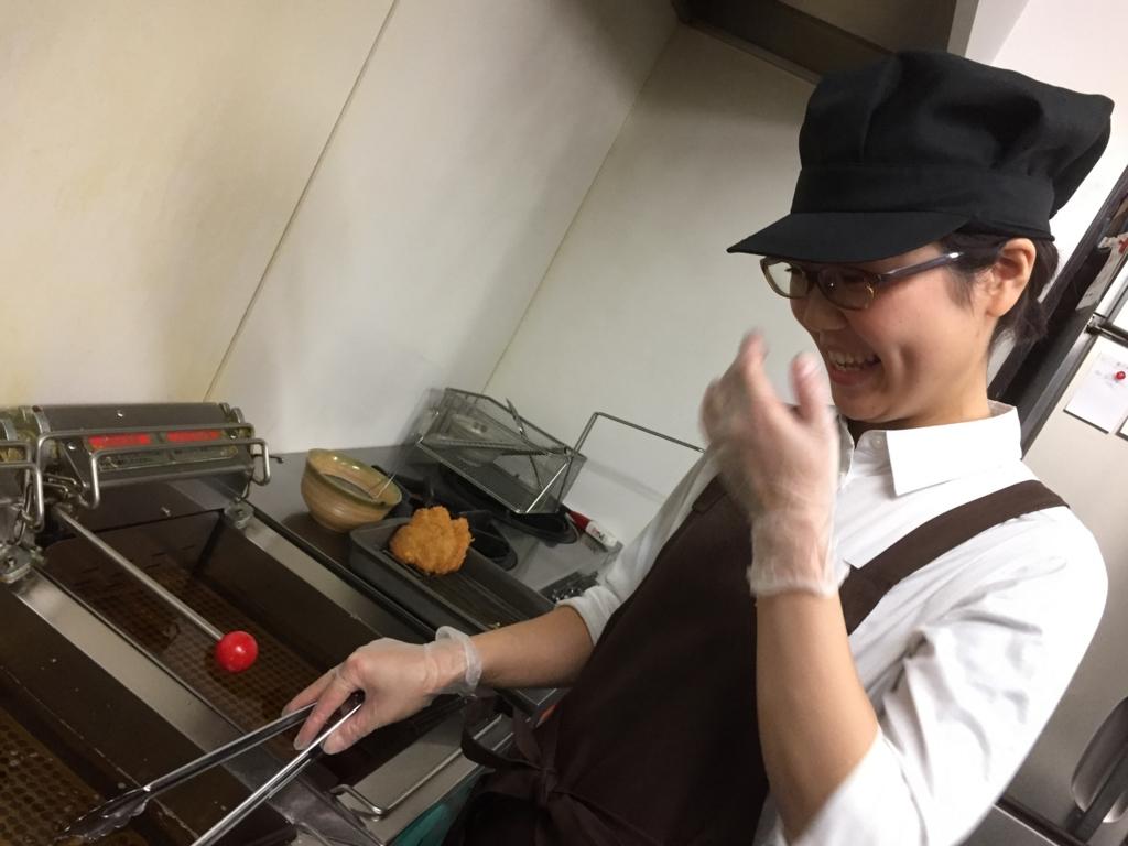 f:id:okuradesu:20161118143338j:plain