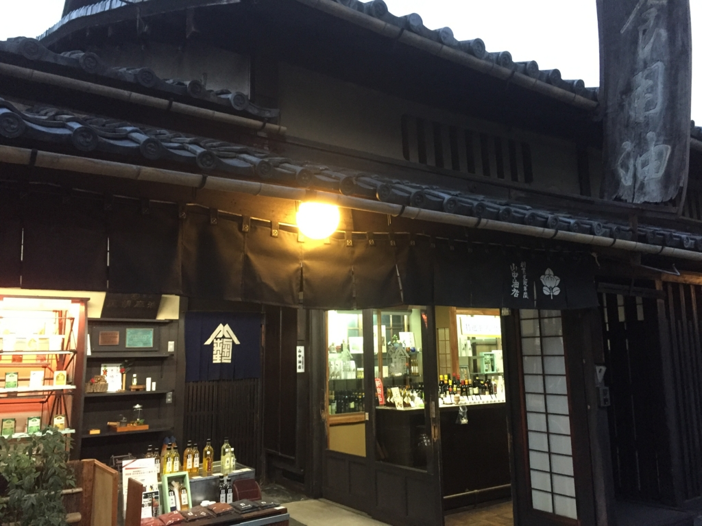f:id:okuradesu:20161118144236j:plain
