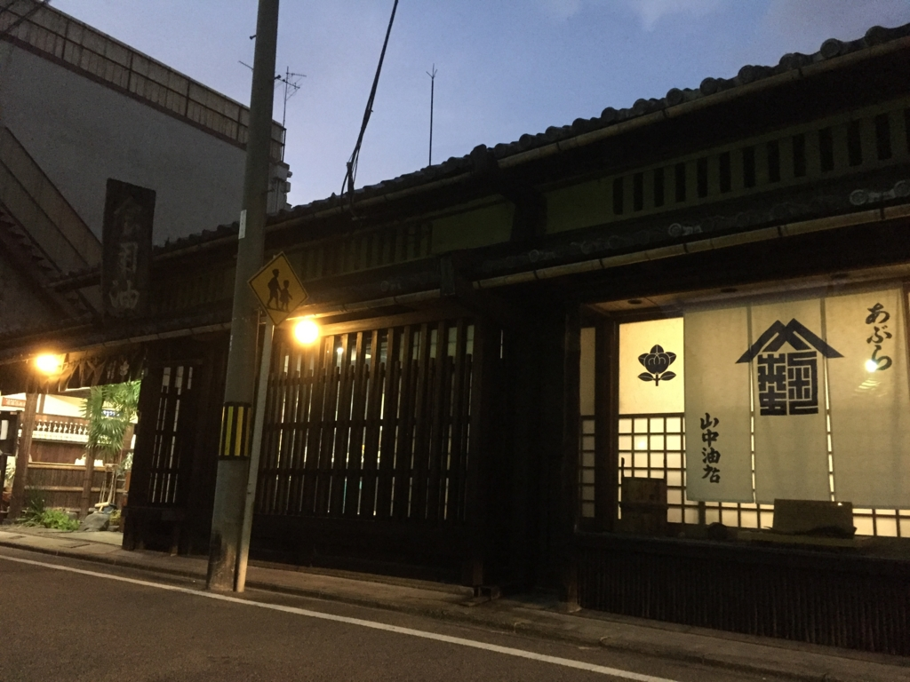 f:id:okuradesu:20161118150840j:plain