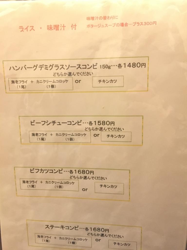 f:id:okuradesu:20161121020807j:plain