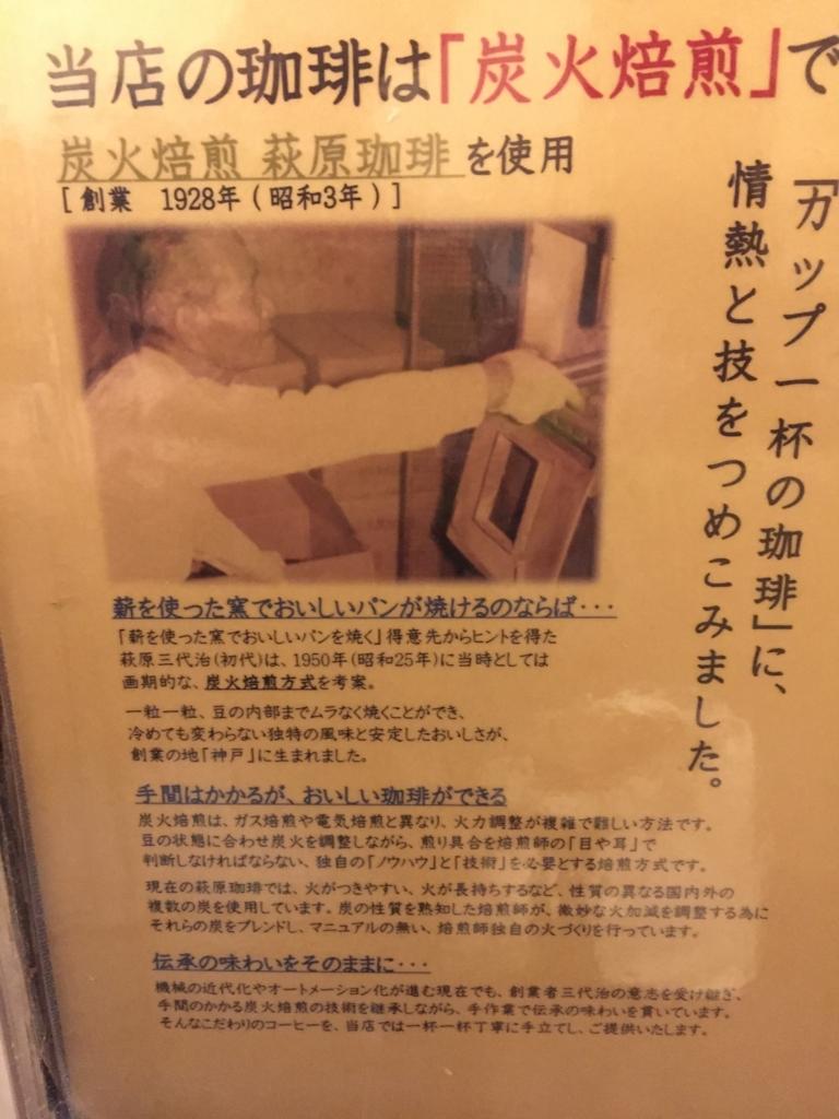 f:id:okuradesu:20161121020813j:plain