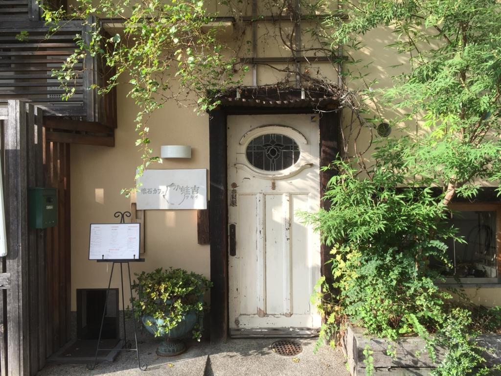 f:id:okuradesu:20161122134127j:plain
