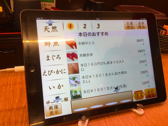 f:id:okuradesu:20161123144402j:plain