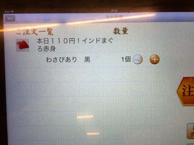 f:id:okuradesu:20161123144407j:plain