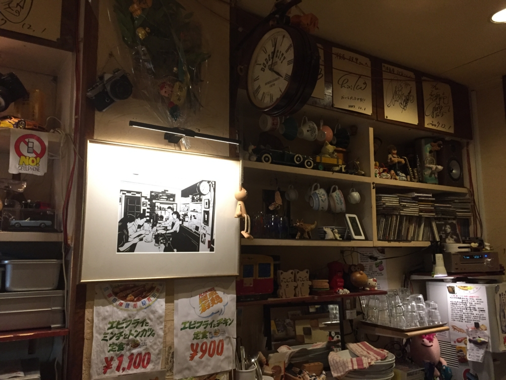f:id:okuradesu:20161125222432j:plain