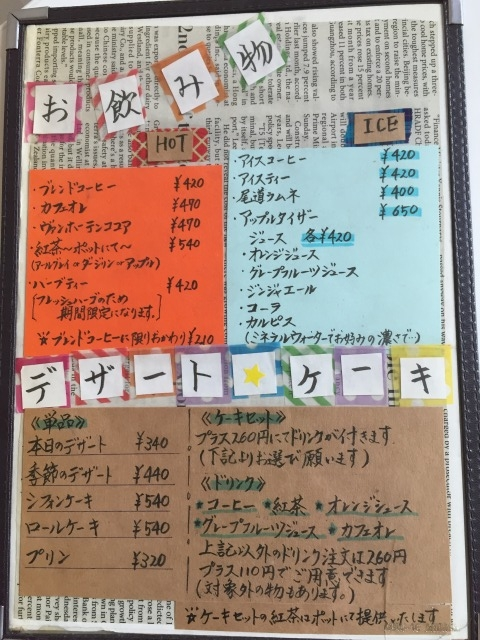 f:id:okuradesu:20161203161420j:plain
