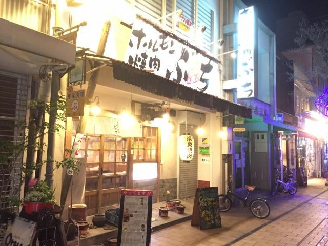 f:id:okuradesu:20161207035426j:plain