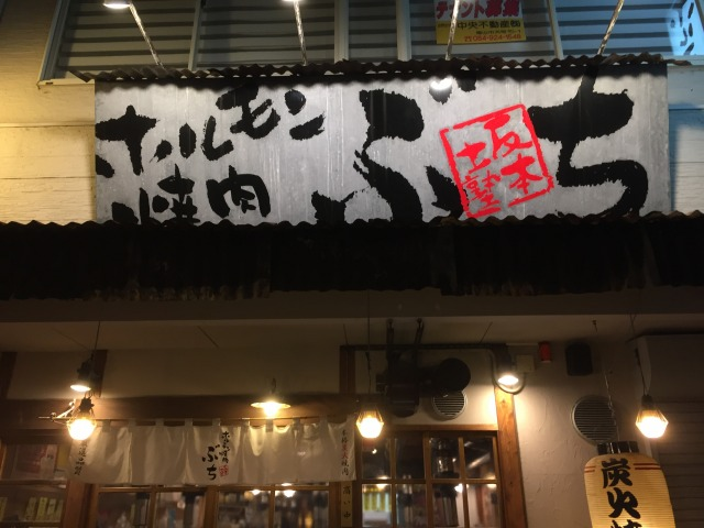 f:id:okuradesu:20161207035431j:plain