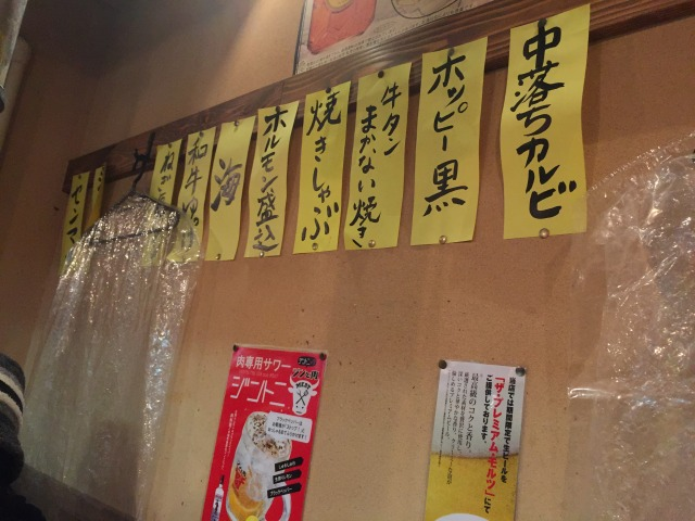 f:id:okuradesu:20161207035451j:plain