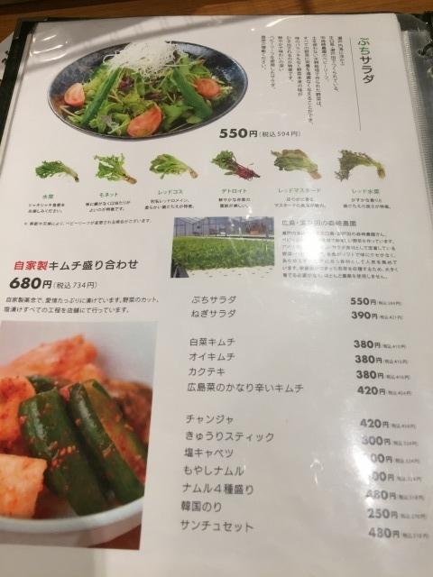 f:id:okuradesu:20161207035519j:plain