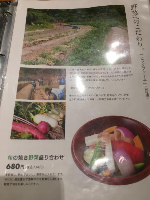 f:id:okuradesu:20161207035522j:plain