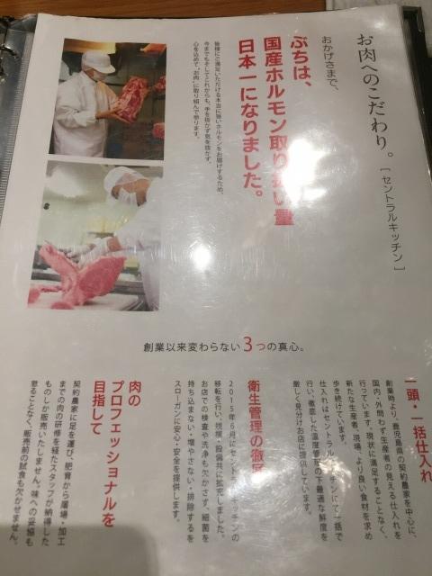 f:id:okuradesu:20161207035524j:plain