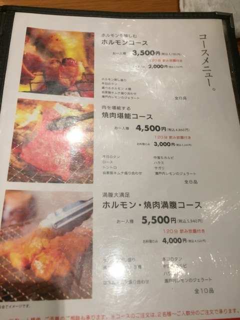 f:id:okuradesu:20161207035541j:plain
