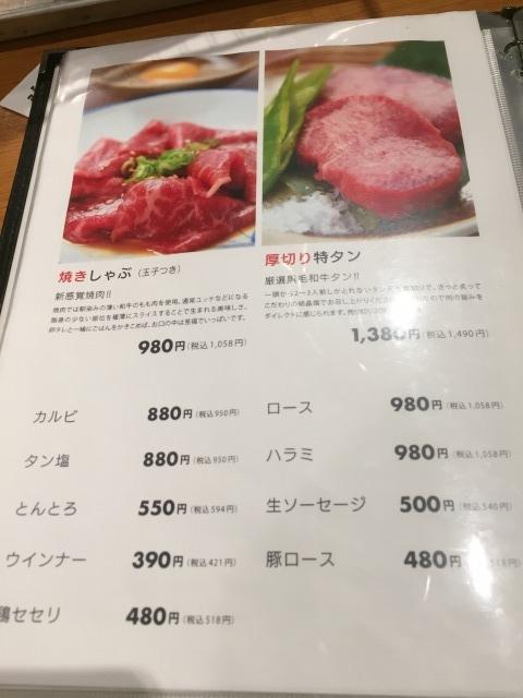 f:id:okuradesu:20161207035543j:plain