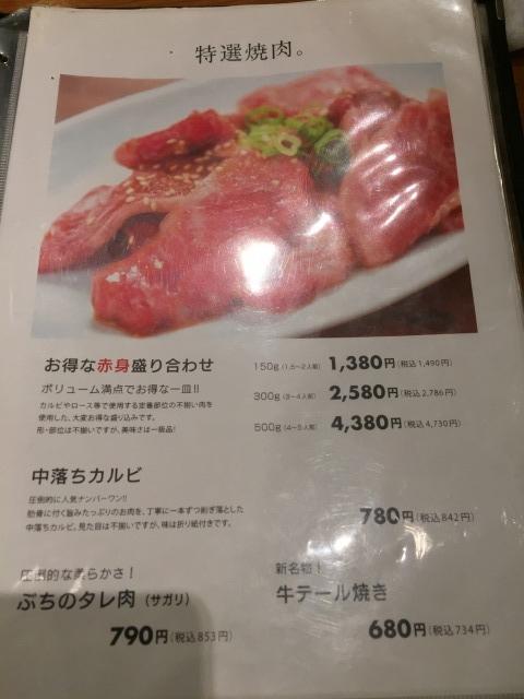 f:id:okuradesu:20161207035545j:plain