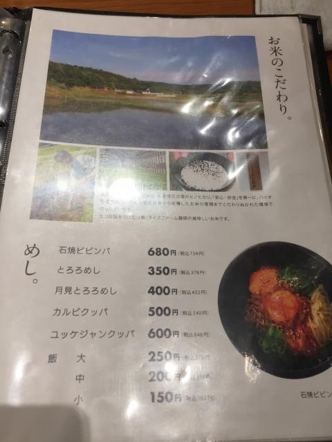 f:id:okuradesu:20161207035551j:plain
