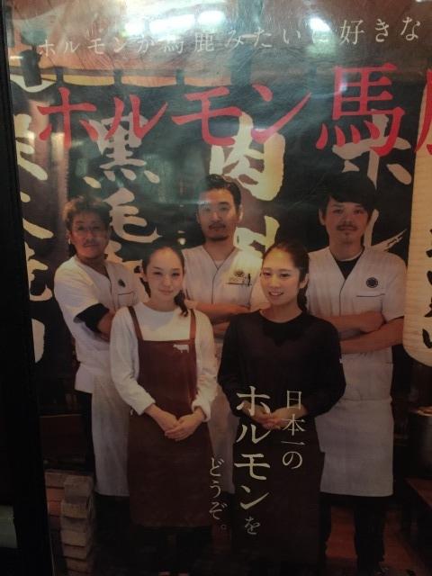 f:id:okuradesu:20161207035611j:plain