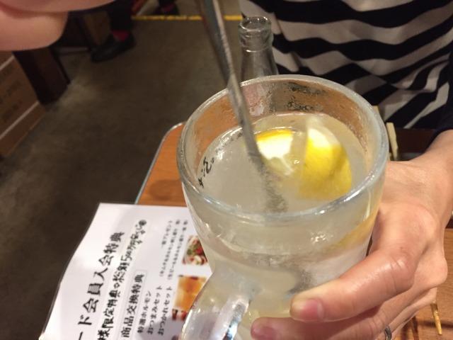f:id:okuradesu:20161207035631j:plain