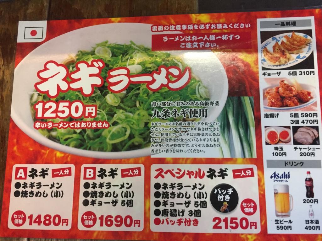 f:id:okuradesu:20161210144602j:plain