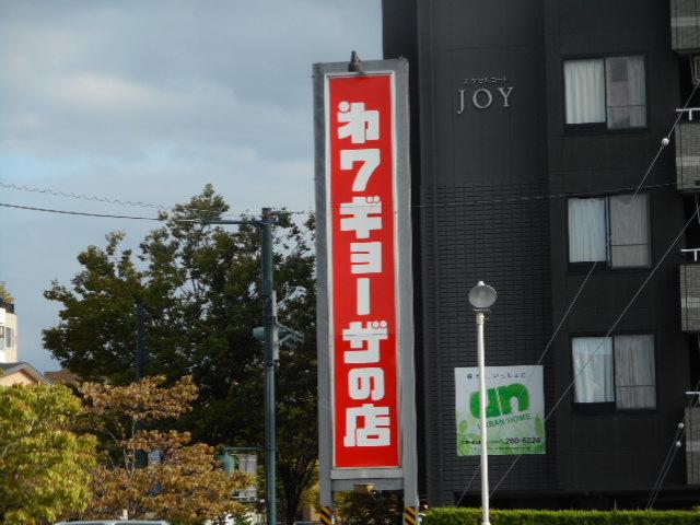 f:id:okuradesu:20161213020315j:plain