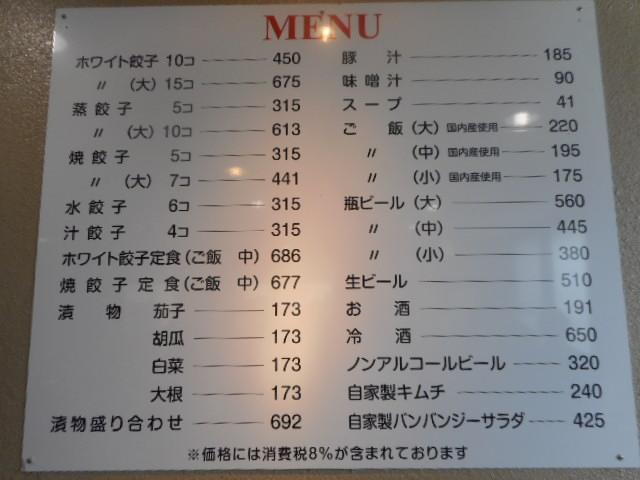 f:id:okuradesu:20161213020350j:plain