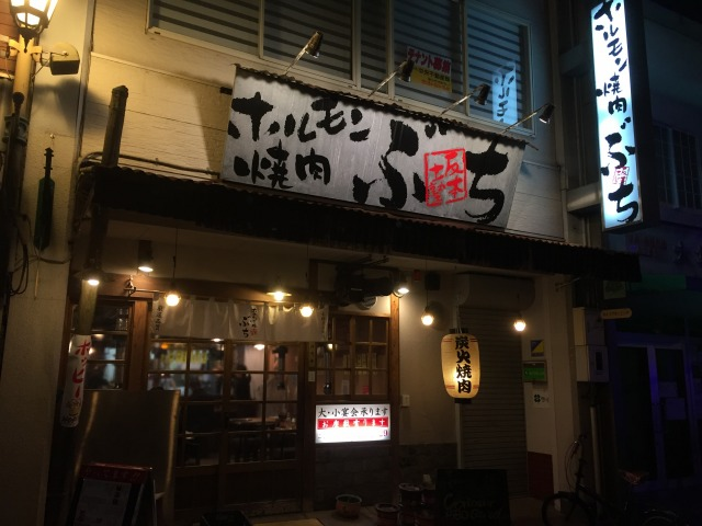 f:id:okuradesu:20161214005238j:plain