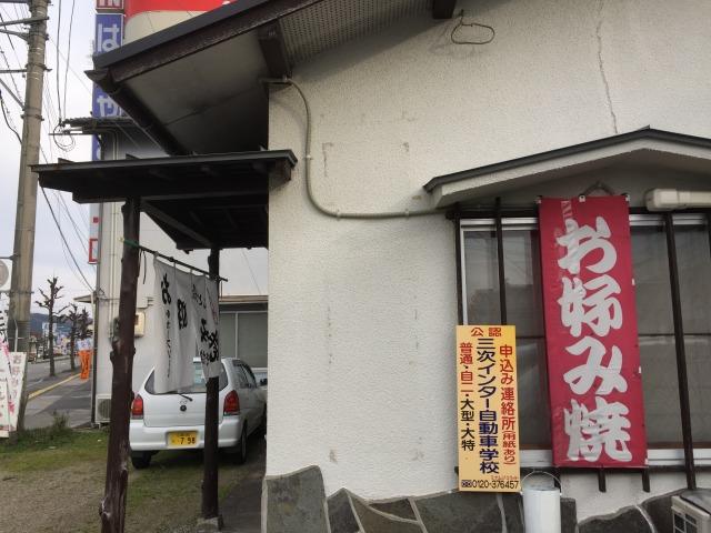 f:id:okuradesu:20161214020016j:plain