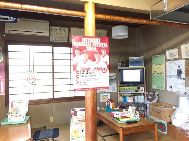 f:id:okuradesu:20161214020023j:plain