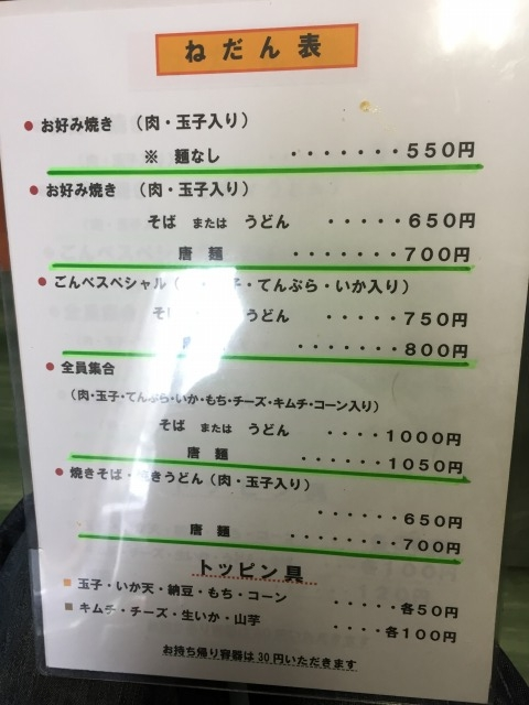 f:id:okuradesu:20161214020027j:plain