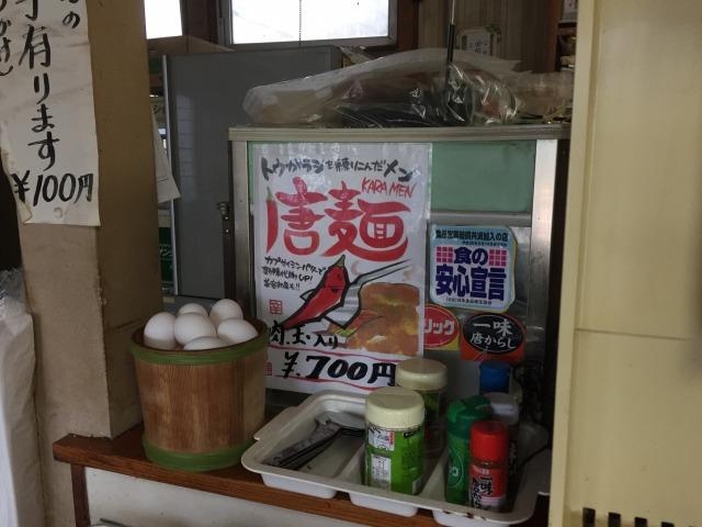 f:id:okuradesu:20161214020640j:plain