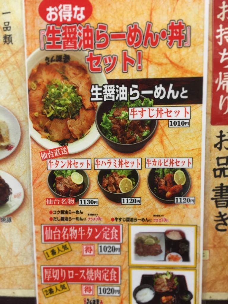 f:id:okuradesu:20161219150904j:plain