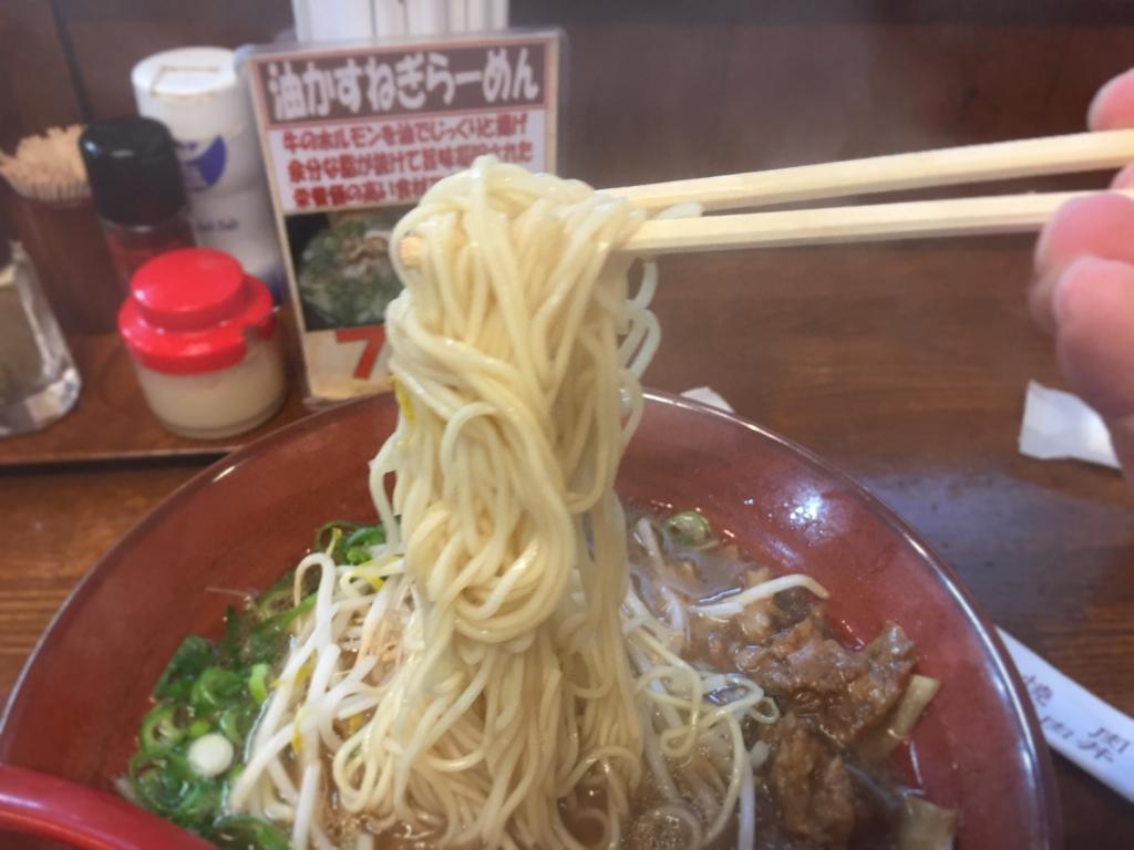 f:id:okuradesu:20161219150955j:plain