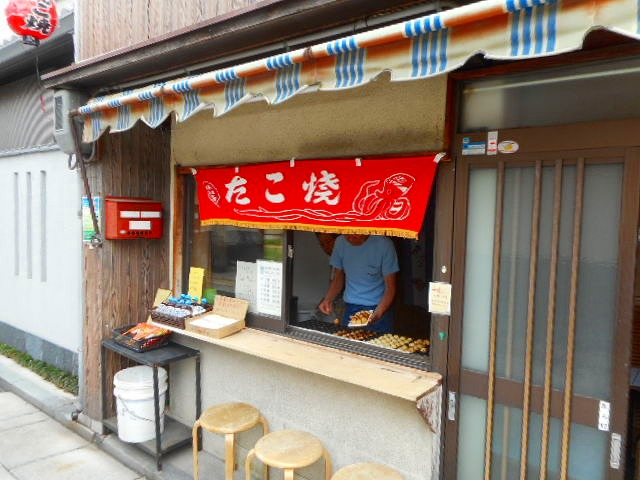 f:id:okuradesu:20161225040022j:plain