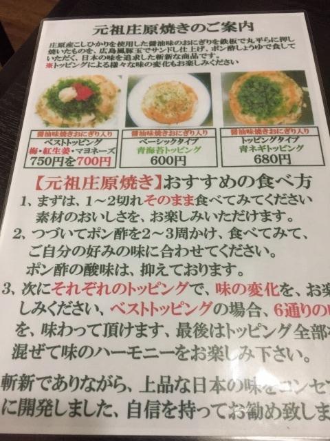 f:id:okuradesu:20161226014304j:plain