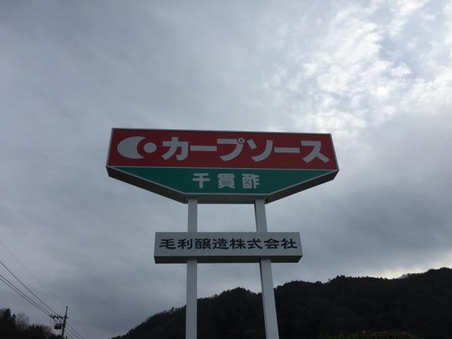 f:id:okuradesu:20161228041039j:plain