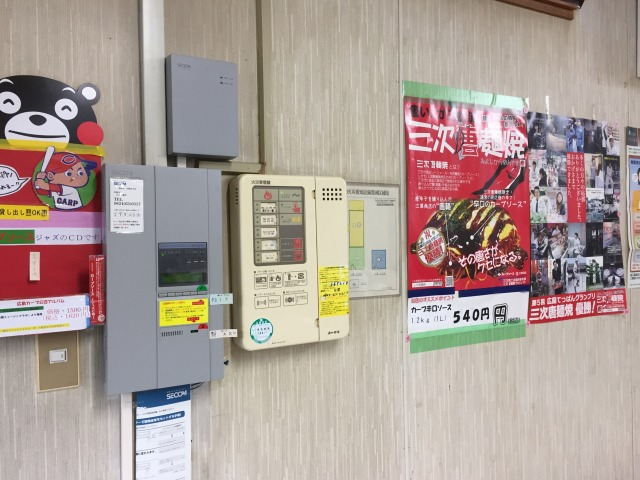 f:id:okuradesu:20161228041355j:plain
