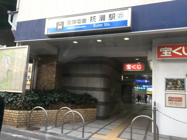 f:id:okuradesu:20161229211157j:plain