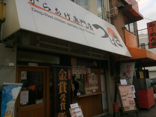 f:id:okuradesu:20161229211214j:plain